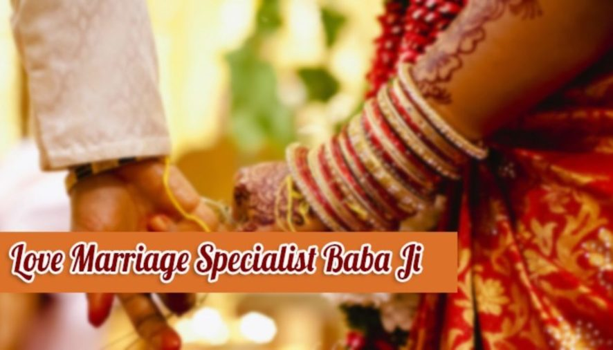 Love Marriage Problem Solution Astrologer Baba Ji